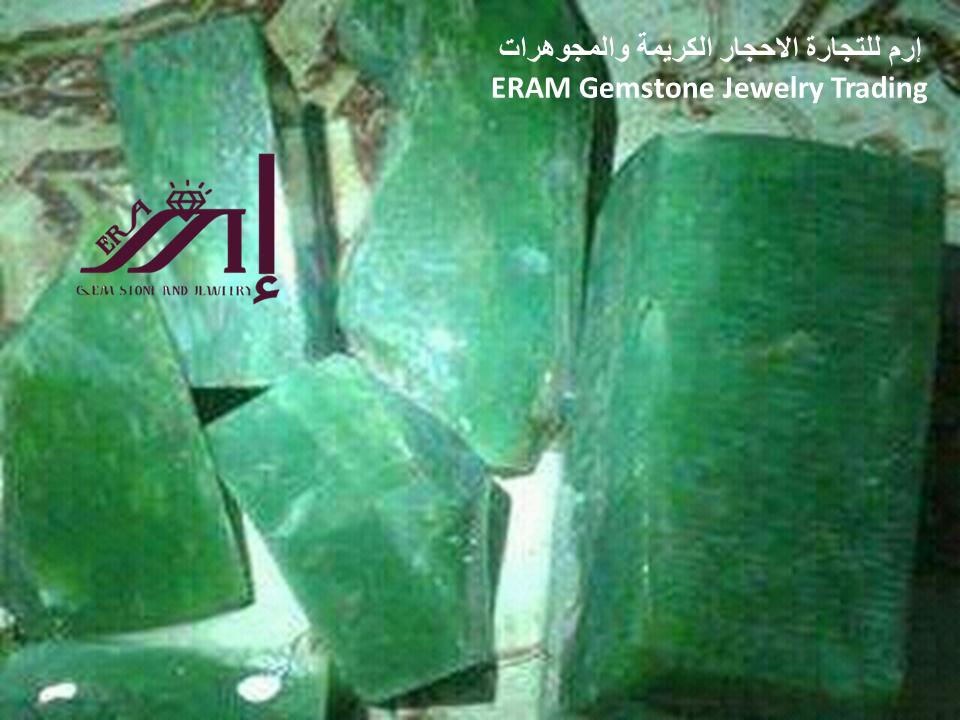 حجر النفرايت الجاد يمني طبيعي 100 Jade Gemstone Jewelry Gemstones