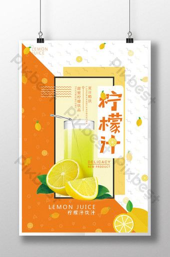 Summer freshly squeezed lemonade poster | PSD Free Download - Pikbest