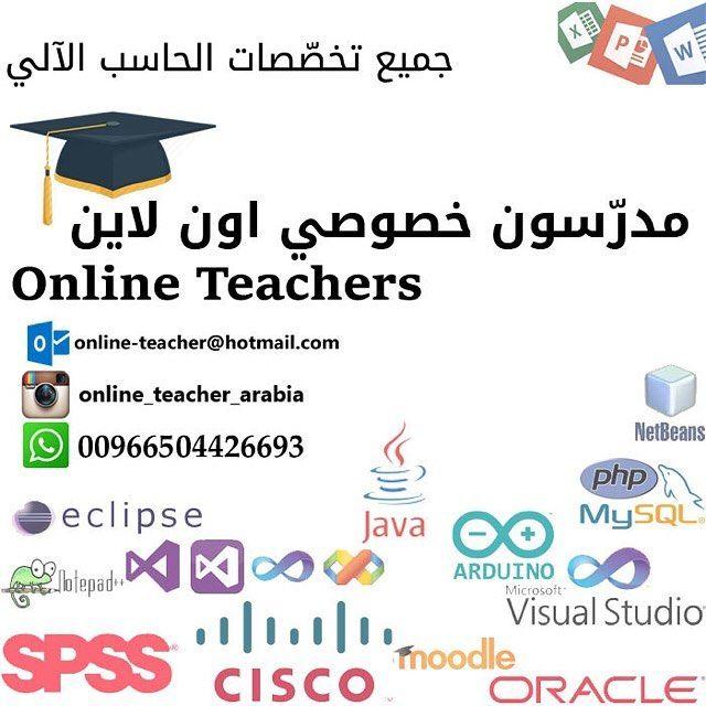 Instagram Photo By مدرس خصوصي ومشاريع جامعية Apr 30 2016 At 7 16pm Utc Microsoft Visual Studio Online Teachers Arduino