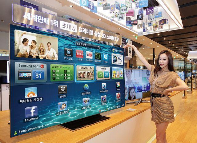 Application Clavier Pour Smart Tv Samsung