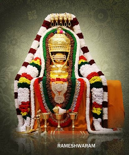 Rameshwara Swami