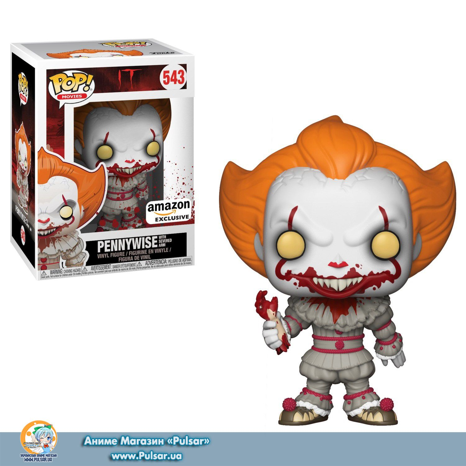 Funko Pop Keychain Horror It-Pennywise with Balloon Figure