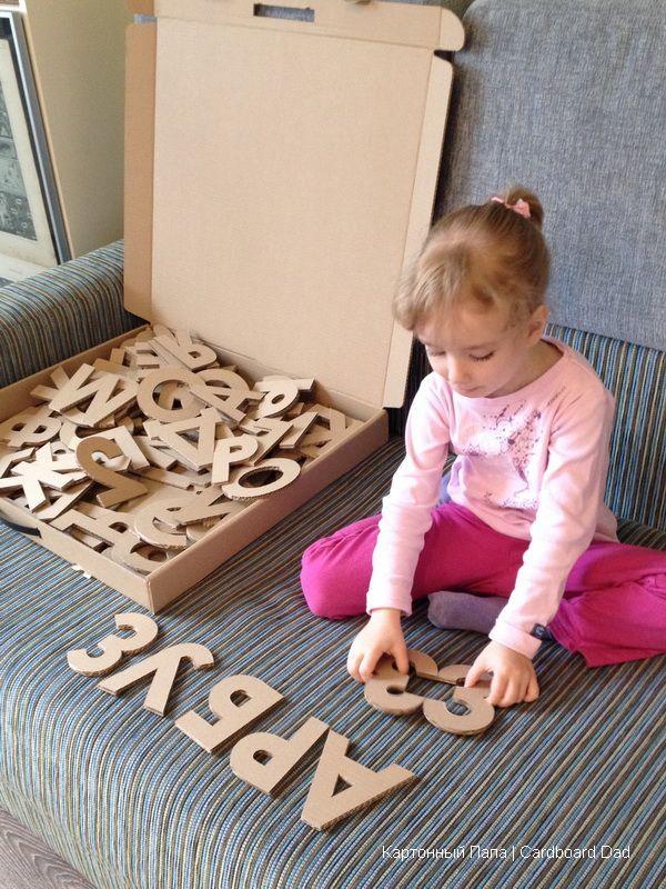 31be3e0abcc Letras y números hechos con cartón para aprender jugando. Ideas para niños  con materiales reciclados