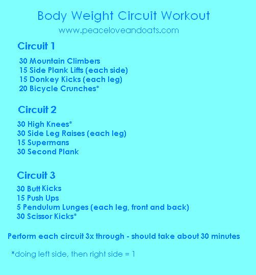 Circuit Training Combining Cardiovacular Work With Weight: Body Weight Circuit Workout!