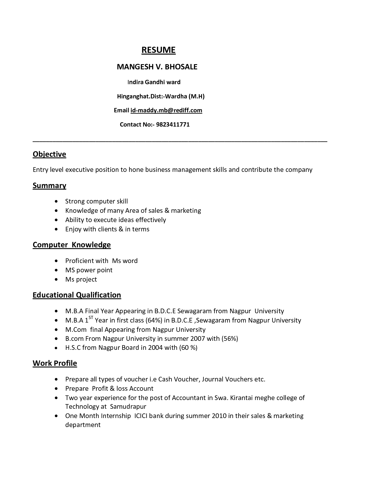 entry level business resumes