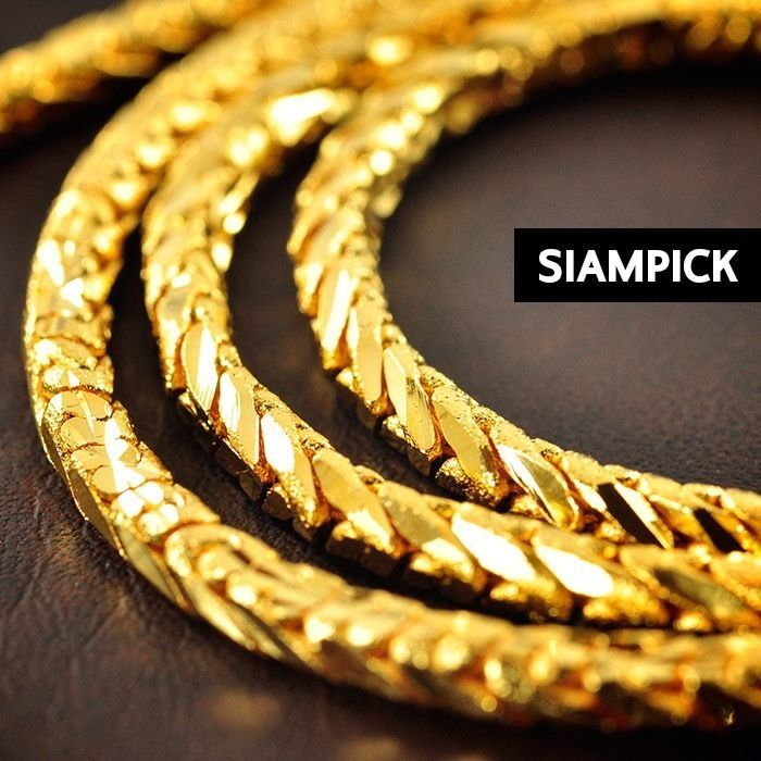 24 Inches Thai 24k Yellow Gold Baht Plated Braided Chain Necklace Unbranded Necklace Thai Gold Vintage