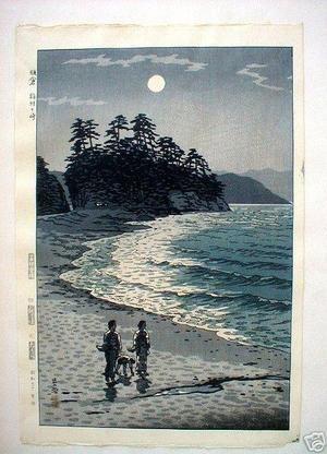 1956 - Kasamatsu, Shiro -  Inamuragasaki Point, Kamakura - Japanese Art Open Database
