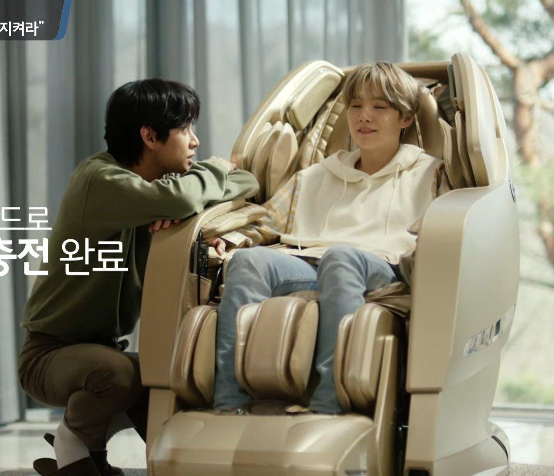 바디프랜드 BTS TVCF 본편 티저 in 2020 V taehyung, Recliner chair