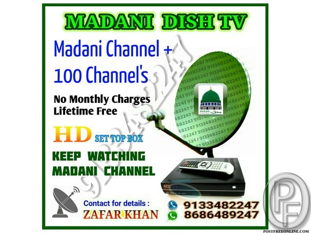 Madani Channel 100 Channels Lifetime Free In Hyderabad Andhra