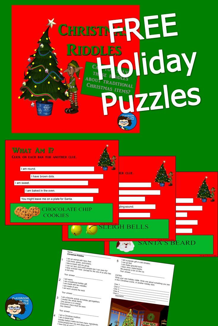 Riddle PowerPoint activity plus printable student activity