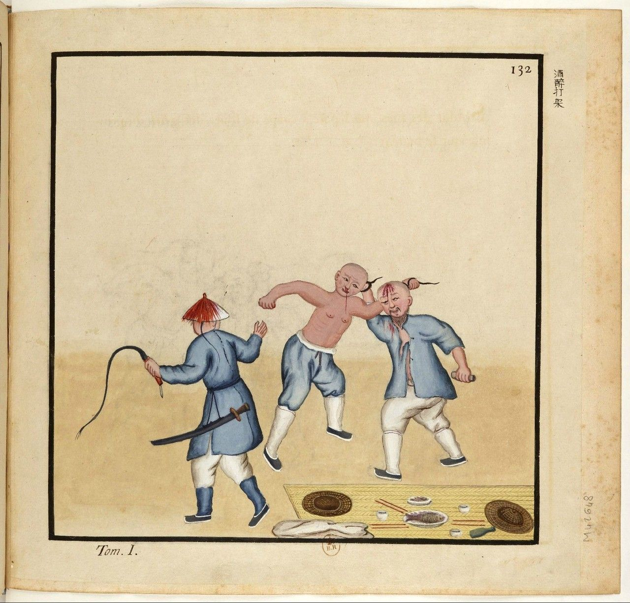 Illustration depicting drunkards fighting with each other, Qing dynasty.