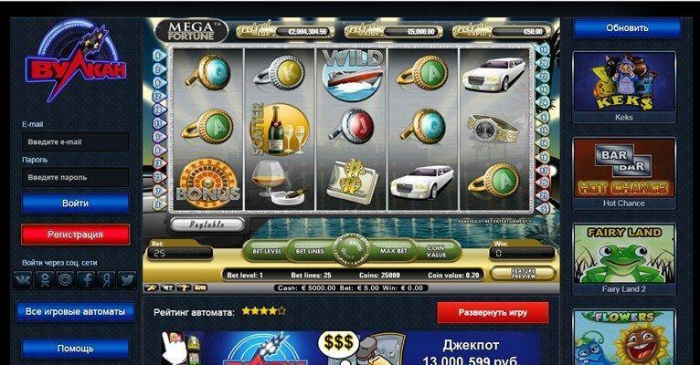 Игровые автоматы онлайн бесплатно вулкан лягушка игровой автомат фортуна казино