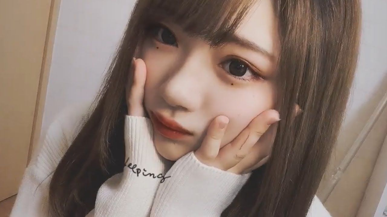 Pin By Simran Jan On Girls Phone Numbers In 2021 Kawaii Japan Japan Girl Beautiful Japanese Girl