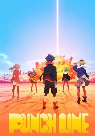 Punch Line Best Anime List Streaming Anime Anime