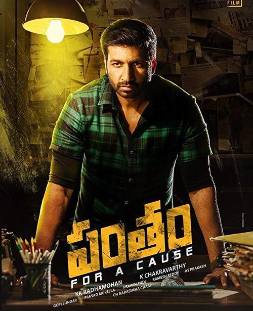 malliswari in hindi dubbed full movie download