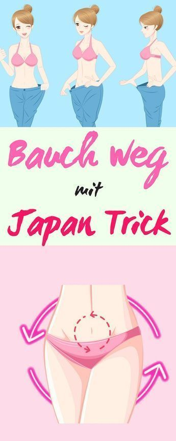 Probiere Die Spezielle Bauch Weg Methode Der Japaner Aus Bauch Weg Japan Trick Japan Trick Flacher Bauch Gutes Training Bauch Weg Fitness Herausforderungen