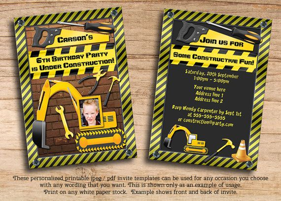Boys Photo Construction Birthday Party Invites Double Sided - invite templates word