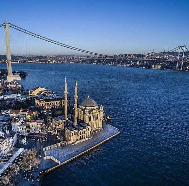 Türkiye Anadolu