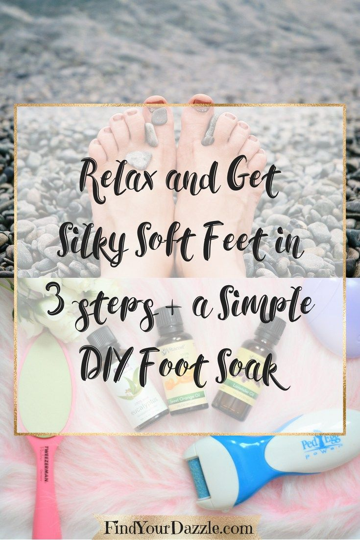 how to get your feet soft