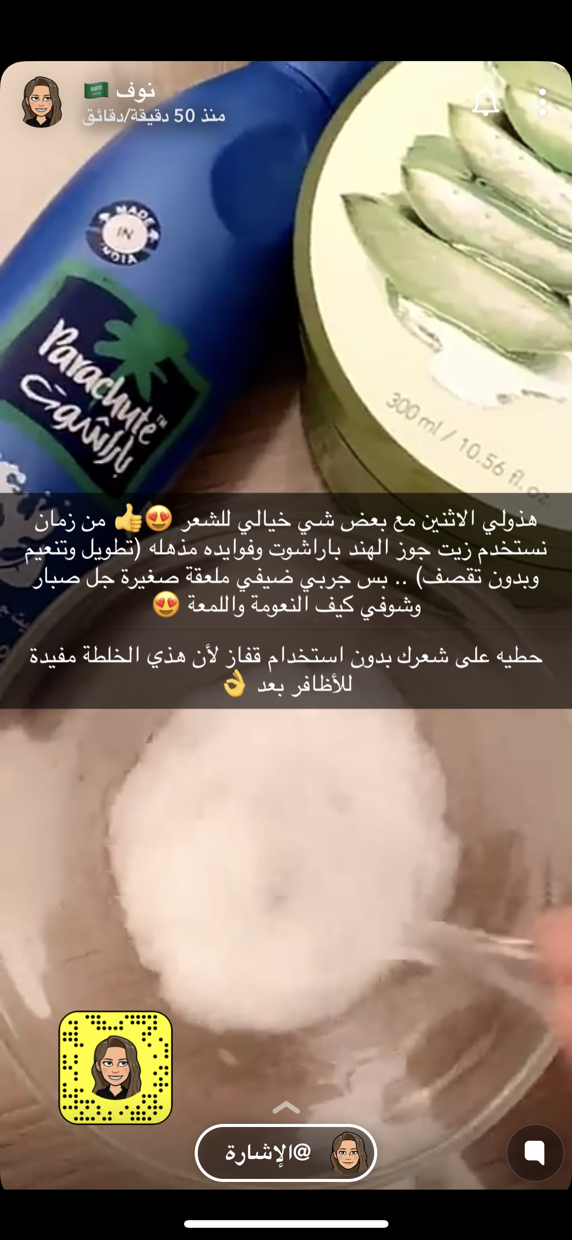 Pin By Hnh2244668800 On نصايح وعناية In 2020 Pretty Skin Care Skin Care Women Beauty Skin Care Routine