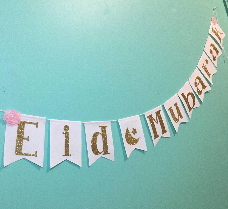 Eid Mubarak Canvas Banner Beautiful Glitter Banner Eid Etsy Canvas Banner Glitter Letters Eid Crafts
