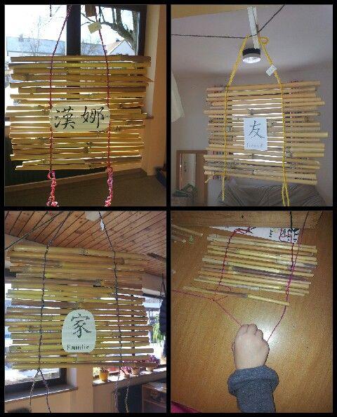 bambus bild teppich anh nger 20 x 20cm lange. Black Bedroom Furniture Sets. Home Design Ideas