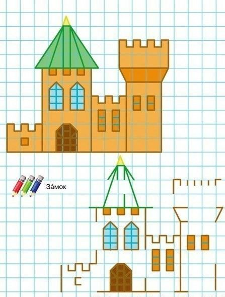 Рисуем по клеточкам в 2020 г | Для детей, Дети, Рисунки
