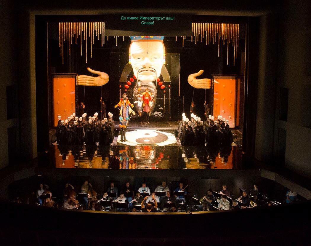 Tonight - one of my favorite operas - Turandot by G. Puccini with the Stara Zagora State Opera (sold out)!