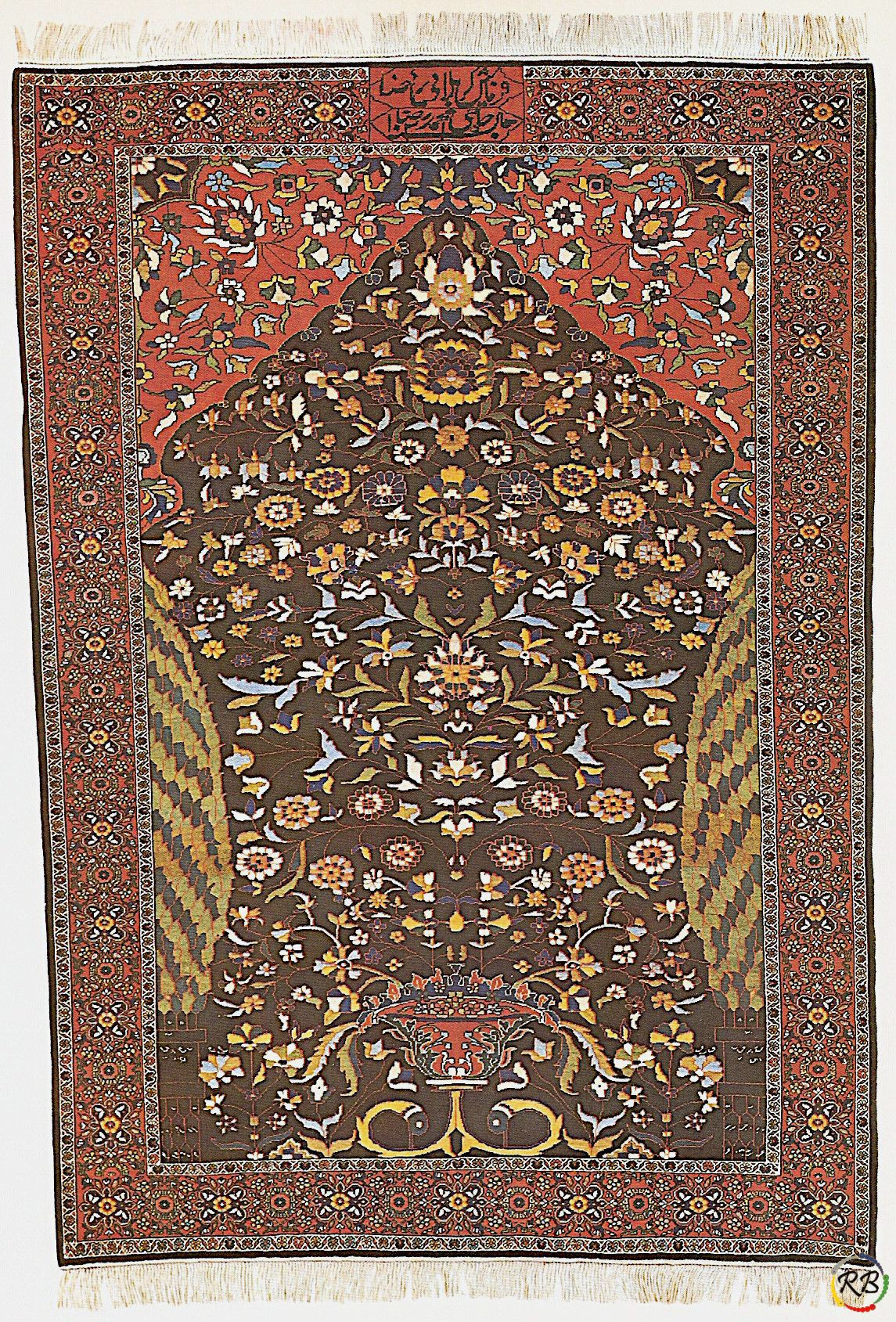 Sarouk Iran Persia 144x205 In 2020 Rugs On Carpet Bohemian Rug Rugs