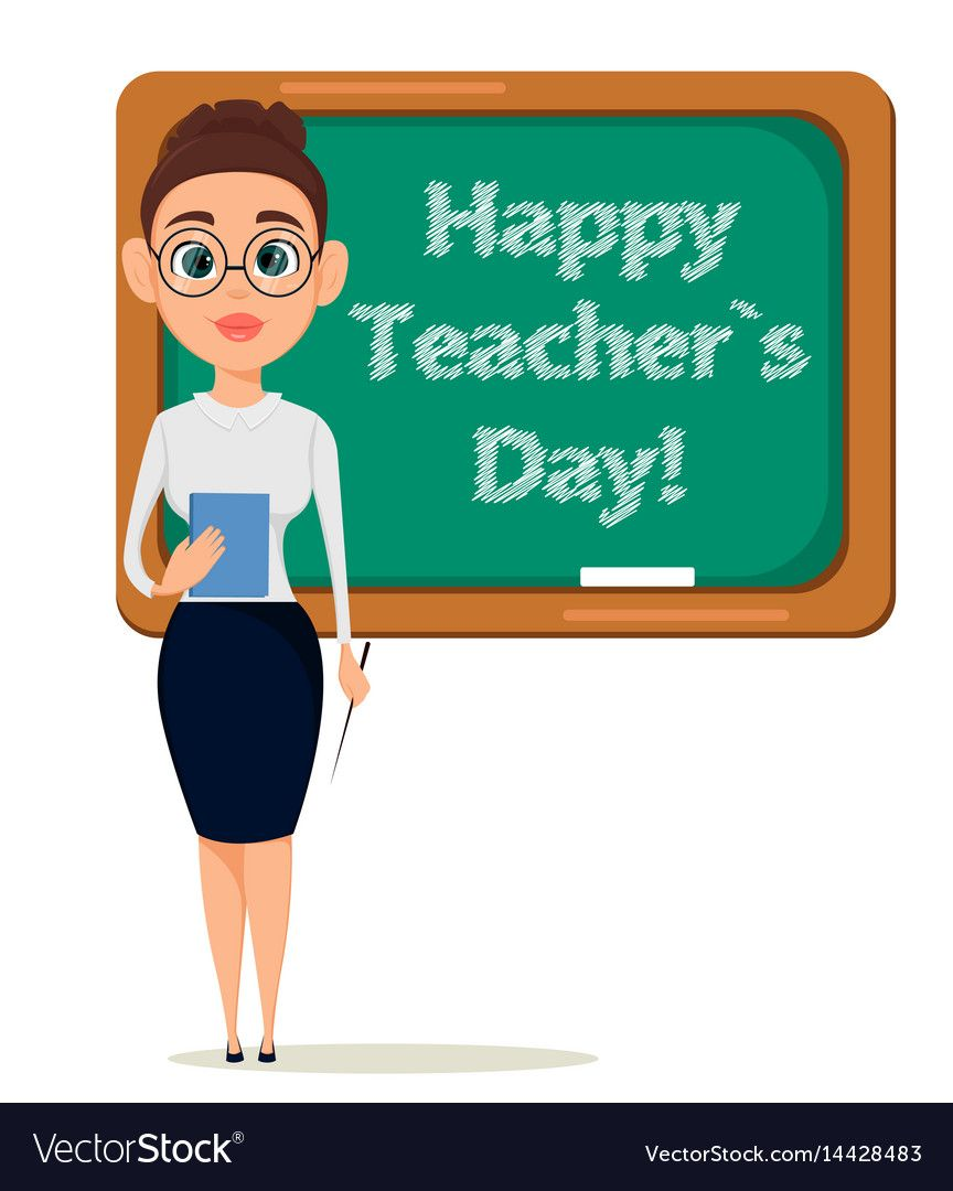 Licenselearn More Standard For Print Advertising Design Expanded Ways To Buycompare Single Image Happy Teachers Day Teachers Day Wishes Teachers Day