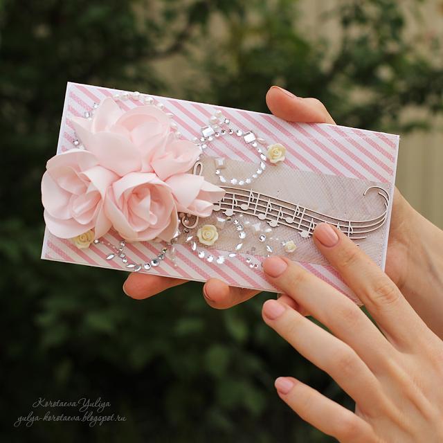 Конверт для свадьбы своими руками шаблон
