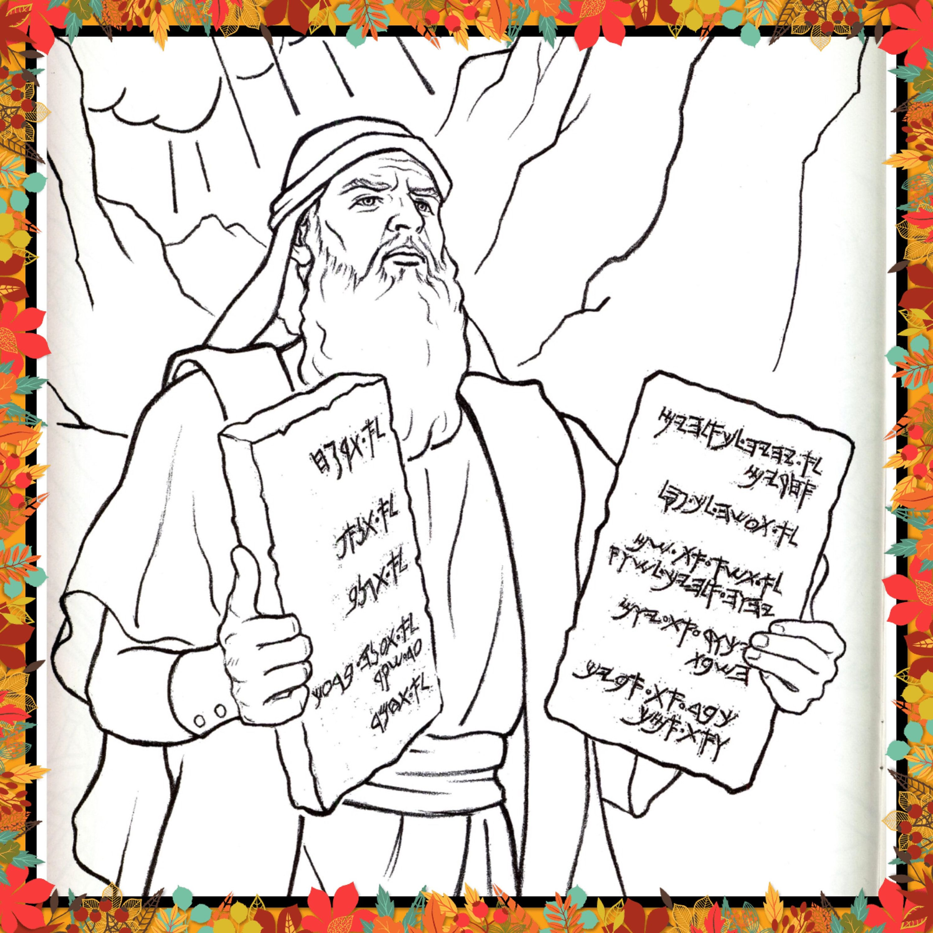 Printable Coloring Page For Kids And Adults Bible Character Moses