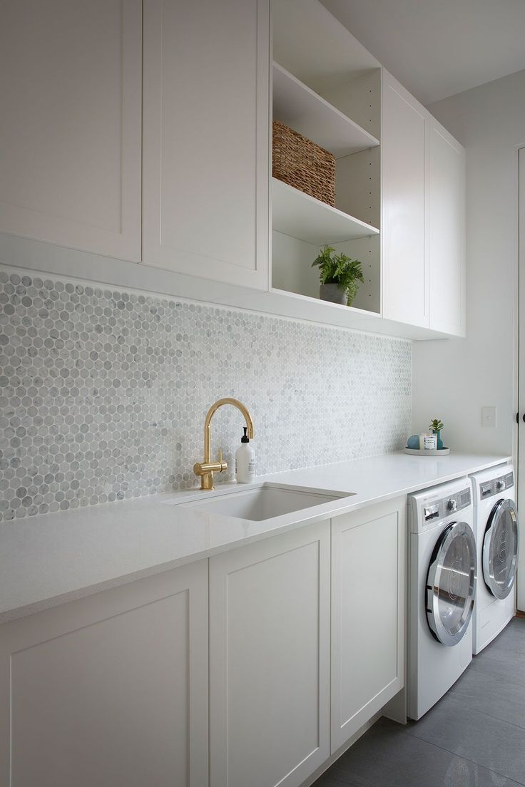 Design Your Own Laundry Room: If You Do Not Already Own A Laundry Room, These Ideas Will