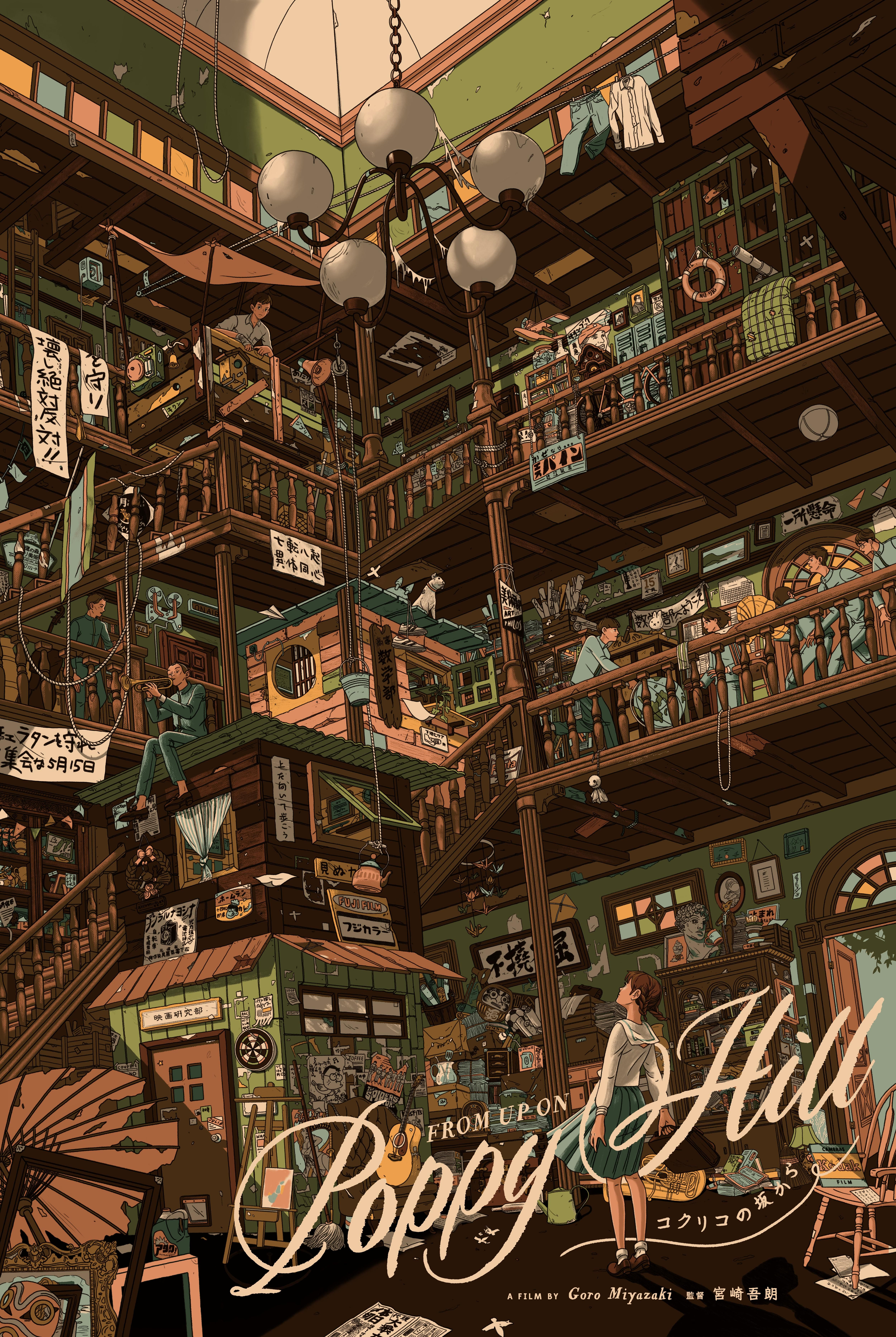 From Up On Poppy Hill 2011 5000 X 7459 Ghibli Artwork Studio Ghibli Movies Up On Poppy Hill