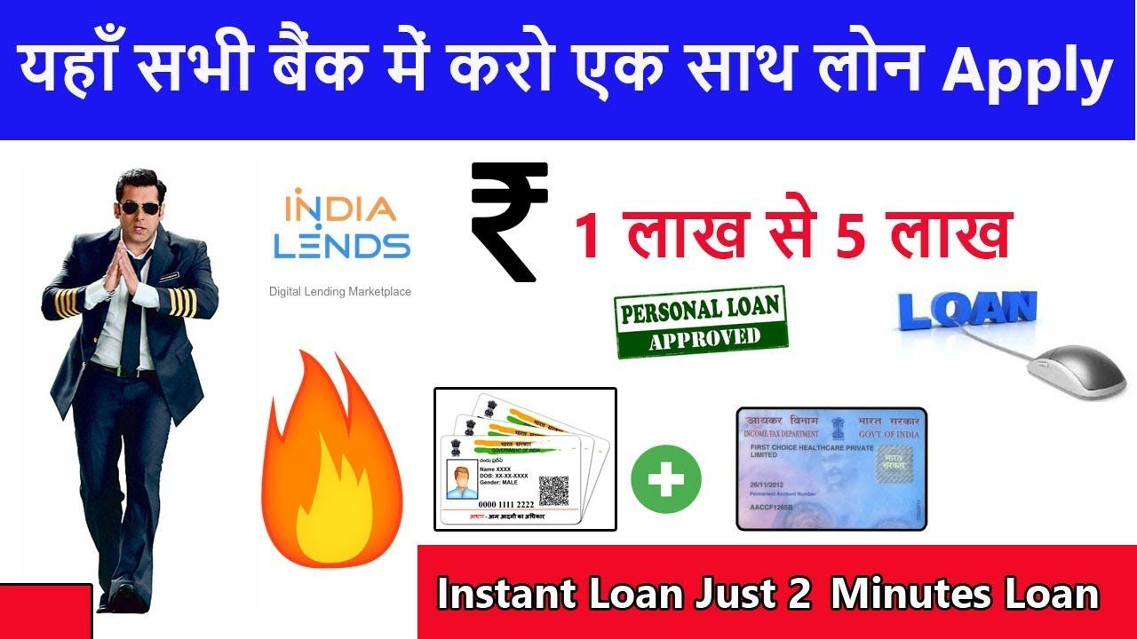 Instant Personal Loan Easy Loan Without Documents Aadhar Card Loan A Personal Loans Easy Loans Aadhar Card