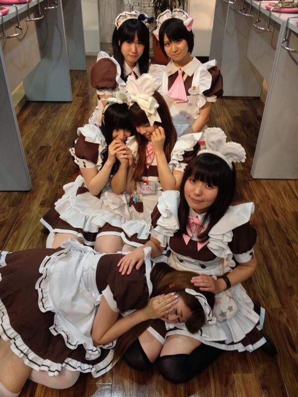 @Home Cafe in Akihabara   Maid cosplay, Maid outfit ...