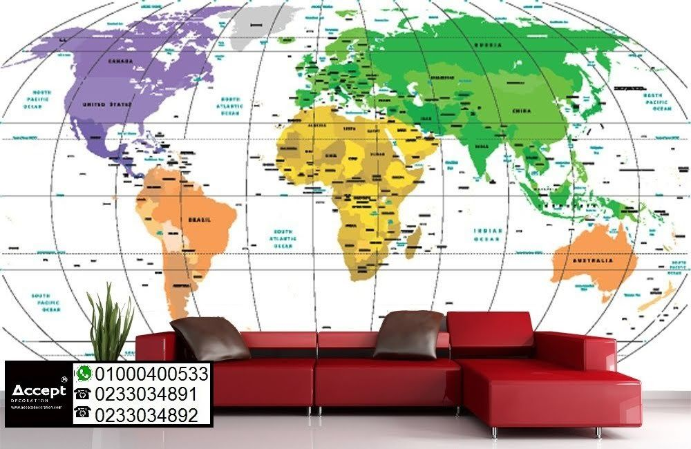 ورق حائط ثلاثي الابعاد خرائط واعلام متاح حسب المقاس قابل للغسيل مقاوم للخدش مقاوم للحرارة صديق للبيئه ومقاوم للفطريات Accept Decoration Wallpaper Art Map