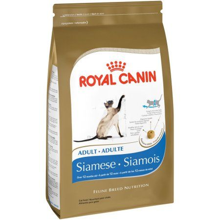 Royal Canin Breed Health Nutrition Siamese Dry Cat Food, 2