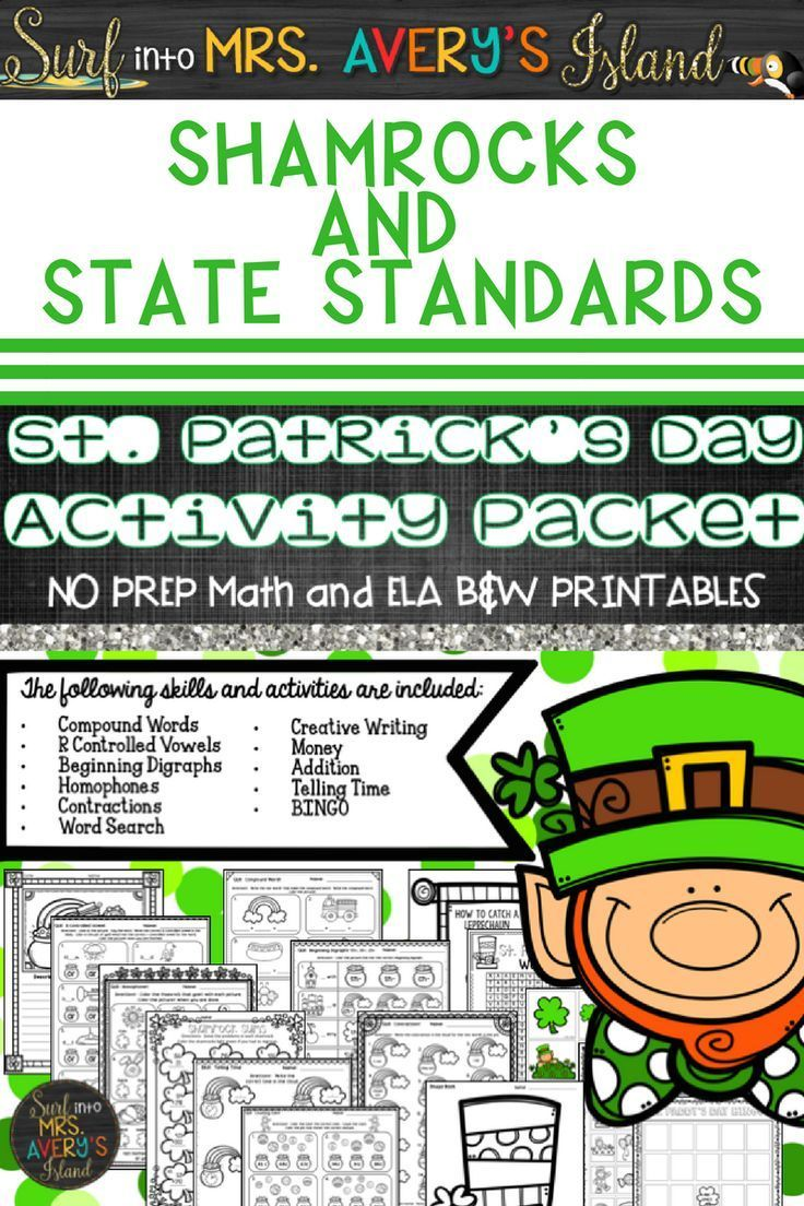 Is your classroom ready for St. Patrick's Day?  Grab this St. Paddy's Day packet of ELA, Math, and Writing resources and have your students {pinching} themselves at the fun and festive activities!  Perfect for your March morning work and center activities!