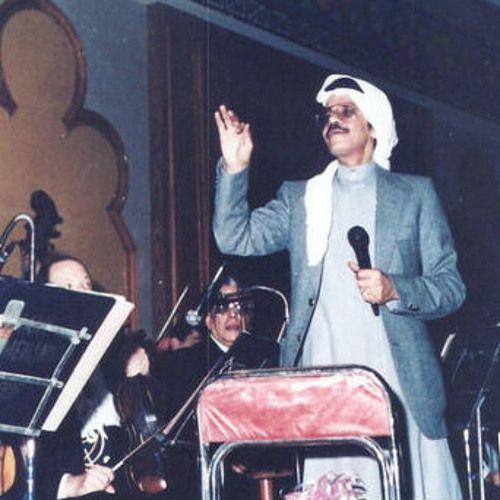 Free Listening On Soundcloud: ظالم ولكن - طلال مداح / عود By 9Demise