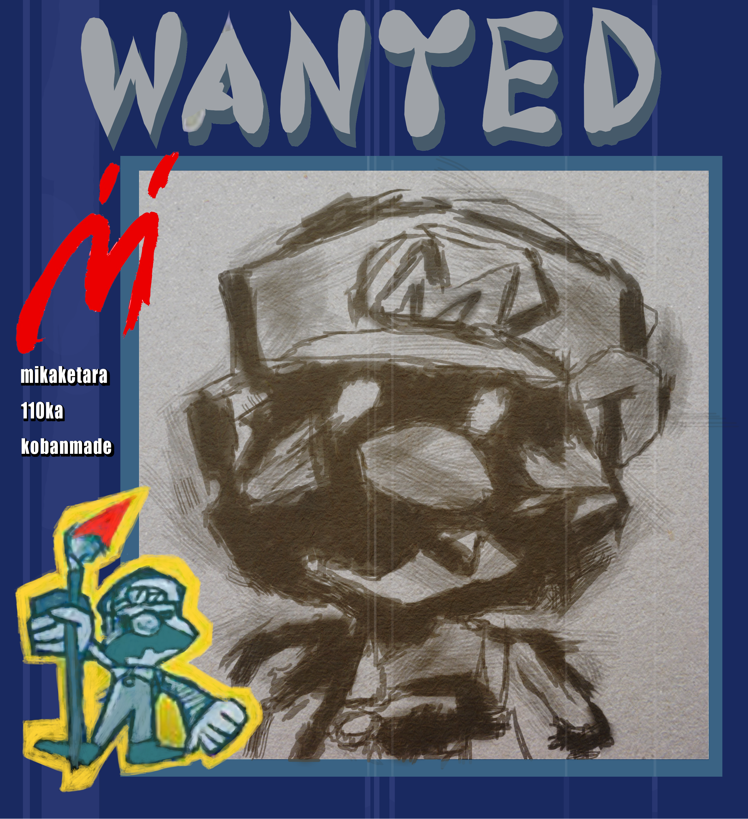 Shadow Mario wanted poster HD Ingame poster restoration