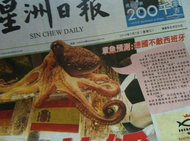 Paul The Octopus You Will Be Missed Paul The Octopus Football Predictions Paul
