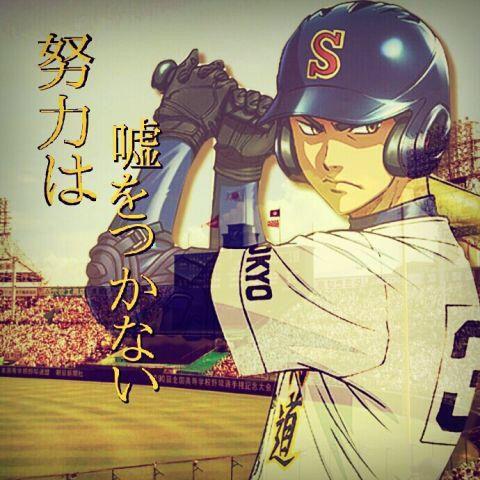 http://stat.profile.ameba.jp/profile_images/20140112/16/9e/05/j/o048004801389512298237.jpgからの画像