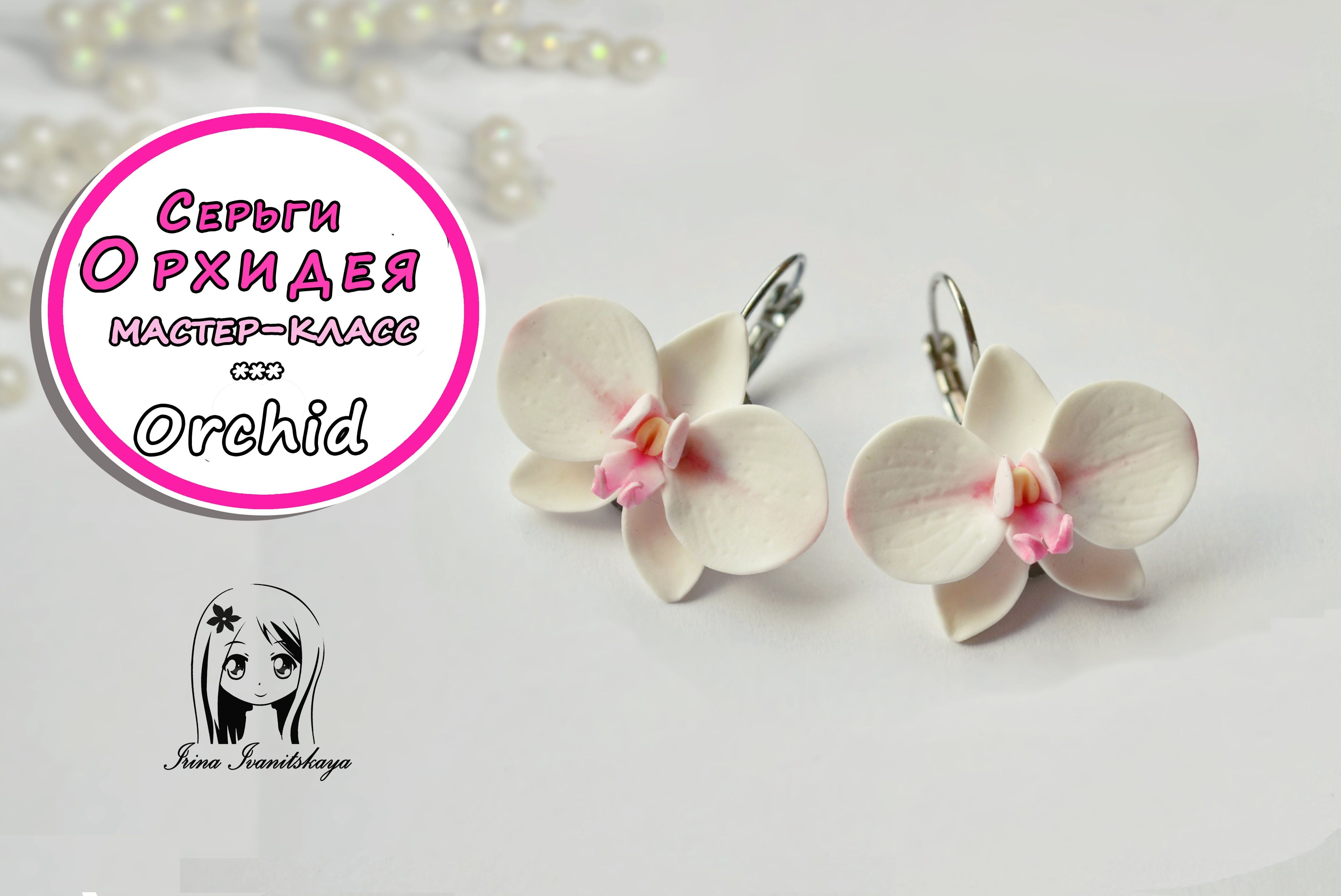 Master class sprigs of orchids 11