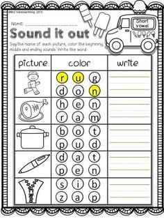 Download free printables at preview. Sound it out-short