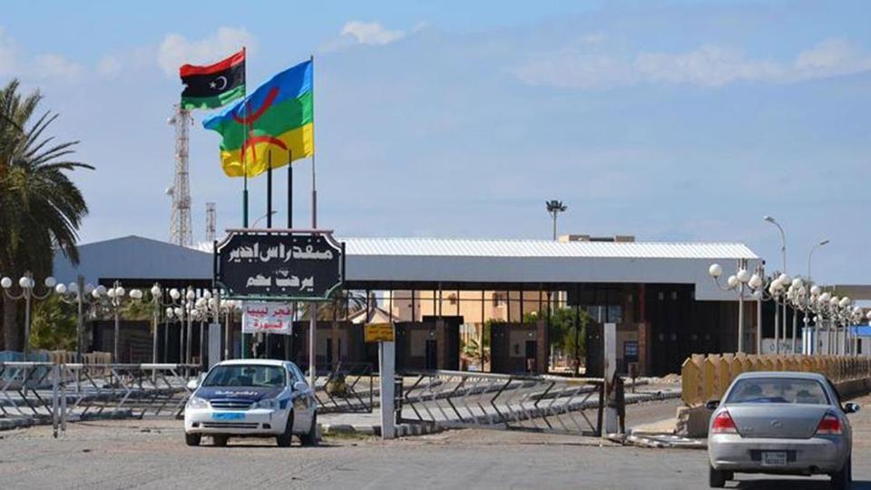 Pin On Libya News