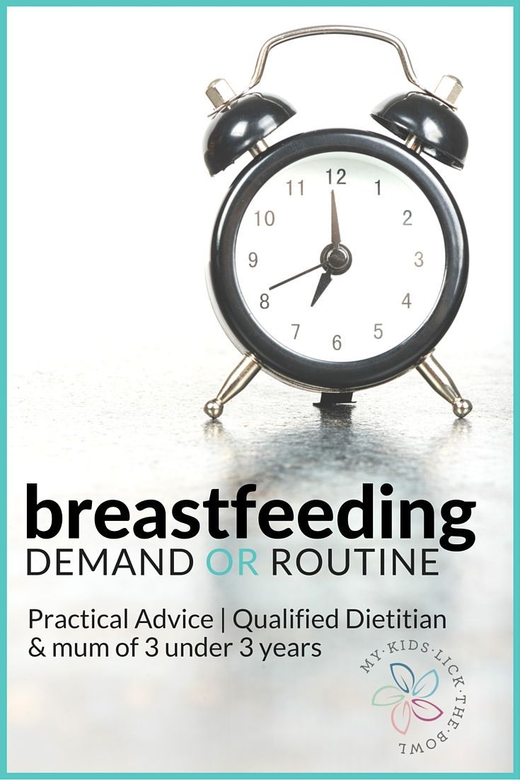 Breastfeeding On Demand Or Routine Breastfeeding Breastfeeding