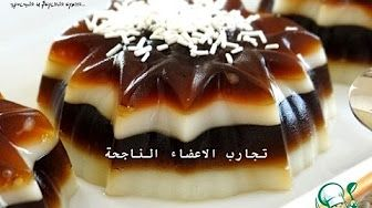 فلان أو بودينج القهوة و الفانيلا شهيوات رمضان Youtube Mini Cheesecake Food Desserts