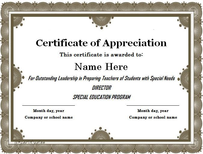 78969bbf9d6369581e10fa3bd3743aa6 Template Appreciation Letter For Award Of Business on free meal, after interview, personal thank you, about company, template going out, customer for,