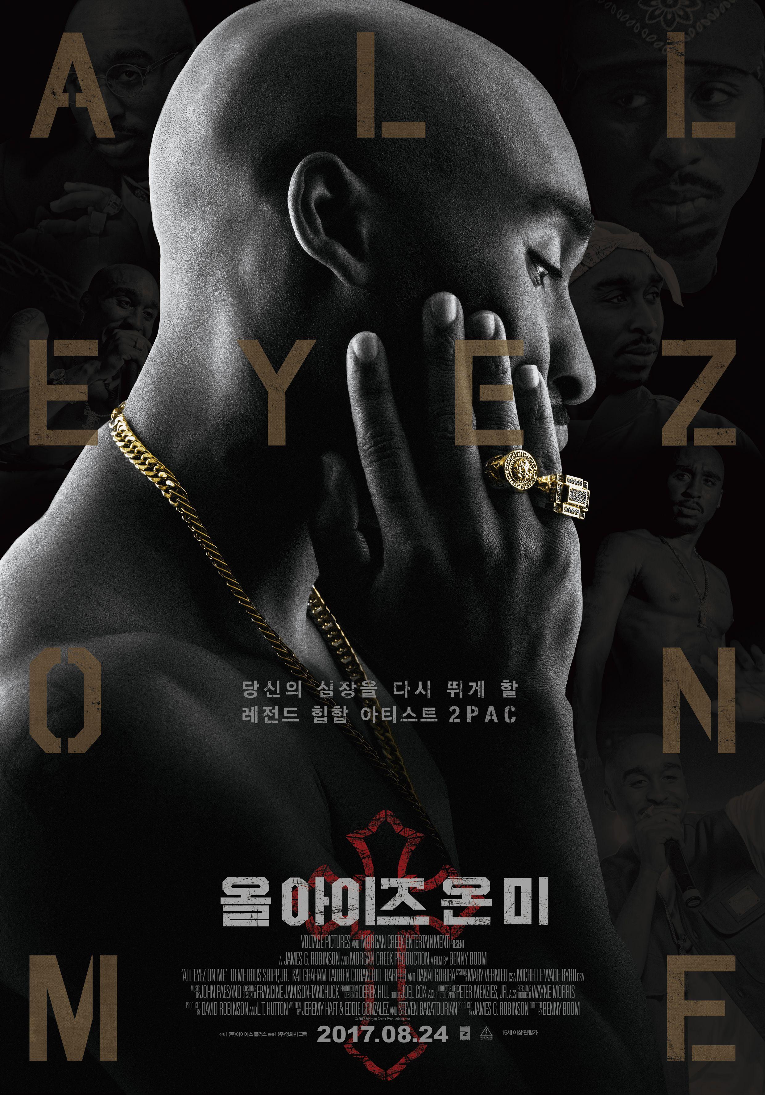 All Eyez On Me Full Movie